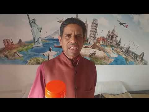 Massway Company Bhopal Office