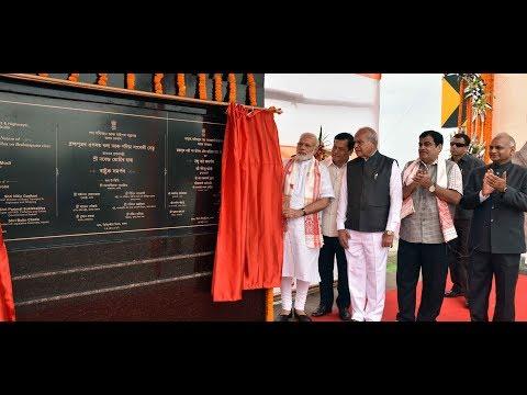 PM Modi unveiling the Plaque to mark Dedication to the Nation Dhola - Sadia Bridge