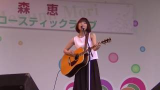 2016.5.4 第40回ひろしまフラワーフェスティバル オリーブステージ 森恵...