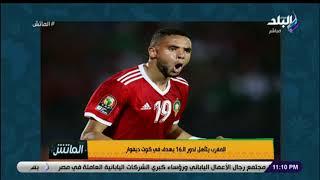 الماتش - حتحوت: منتخب المغرب قوى وتأهل لدور الـ16 بعد فوزه على منتخب كوت ديفوار