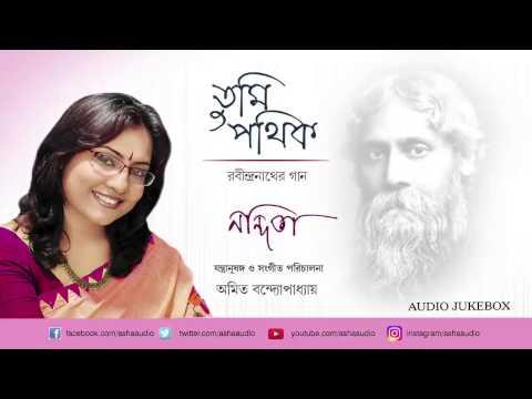 Tumi Pothik | Nandita | Rabindra Sangeet | Bengali Audio Jukebox