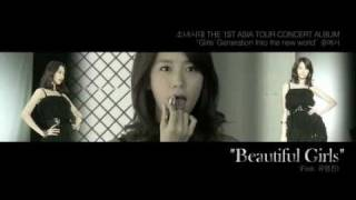 SNSD - Beautiful Girls (MV /HD)(Feat. Yoo Young Jin) (Soshivn)