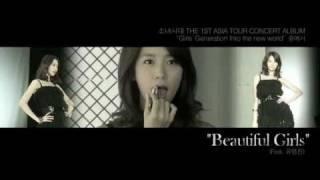 SNSD - Beautiful Girls (MV /HD)(Feat. Yoo Young Jin) (Soshivn)