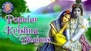 Hare Rama Hare Krishna And More Krishna Devotional Songs With Lyrics || Jukebox