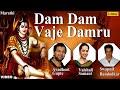Popular Videos - Damaru & Shiva video