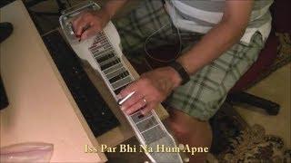 Hum Aapki Aankhon Mein (Pyaasa 1957) INSTRUMENTAL Steel Guitar Cover by C. Garrett
