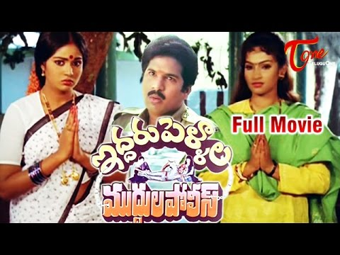 rajendra prasad telugu movie mp3 songs free download