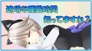 おやすみなさい・・【2/18】