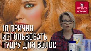 видео Почему волосы жирные ? Как избавиться от жирных волос ? Ответы на вопросы