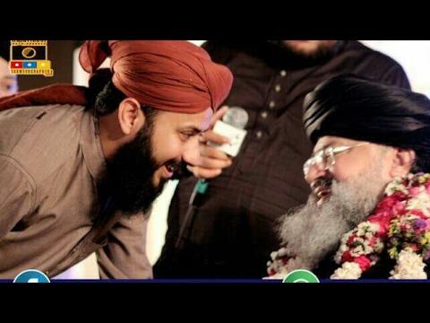 Pata nahi rab kare rangan wich raazi... Latest kalam of 2017 by Hafiz ghulam mustafa qadri sahab