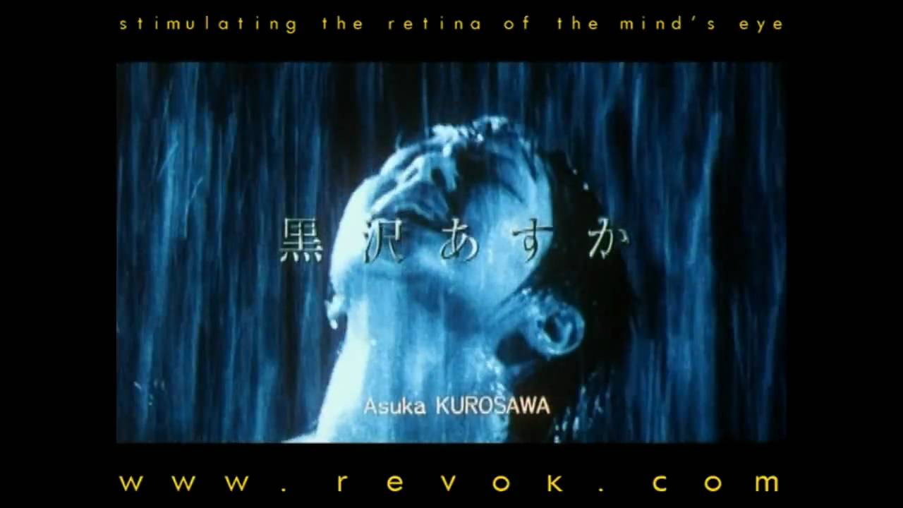 A SNAKE OF JUNE (2002) Japanese trailer for Shinya Tsukamoto's surreal erotic thriller