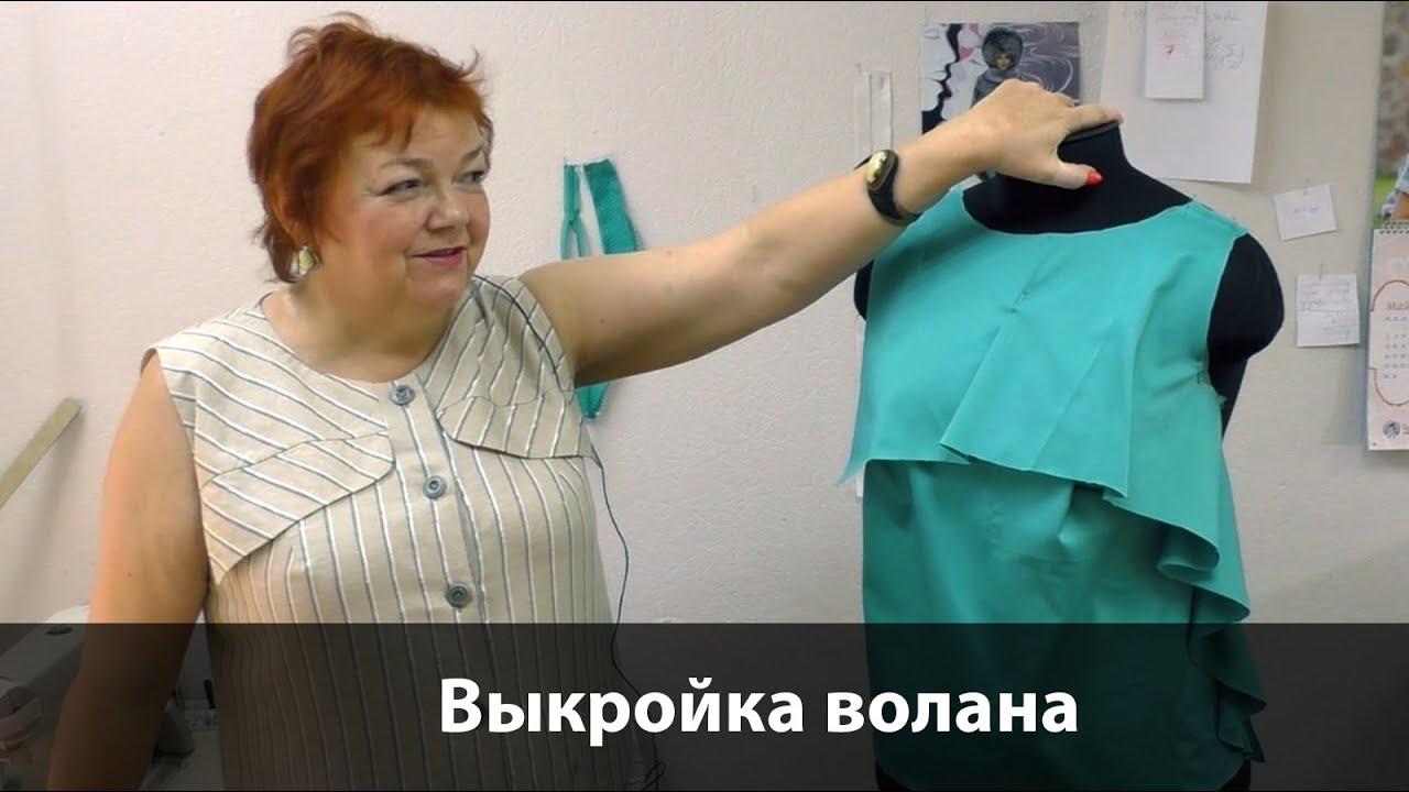 Сшить блузку с рукавами волан 24