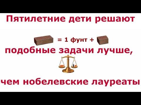 Задача №10. Кирпич.из YouTube · Длительность: 43 с
