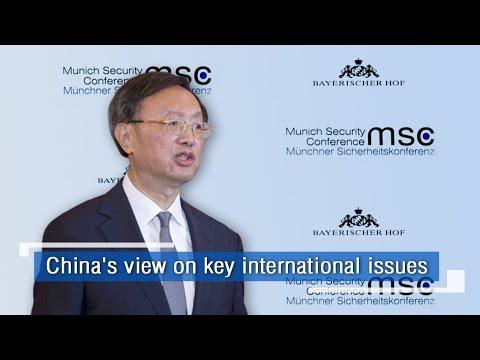 Live: China's view on key international issues慕尼黑安全会议 杨洁篪谈中国立场
