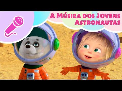 Karaokê 🎤 A Música Dos Jovens Astronautas 🌟 BRILHA, BRILHA ESTRELINHA 👩🚀 Masha E O Urso Musica