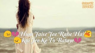 Aankhon Mein Aansoo Leke with lyrics