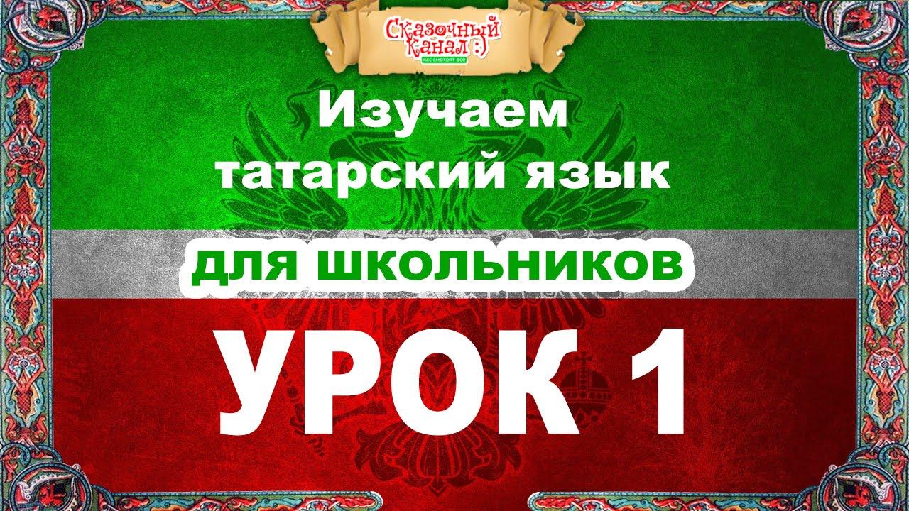 Книга «Большой турецко-русский и русско-турецкий словарь» - купить .