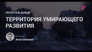 Почему Путин не спасет обреченные санкциями на смерть моногорода Дерипаски