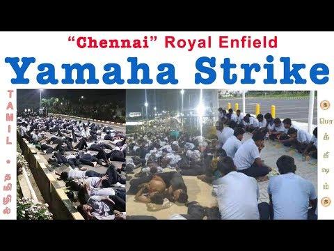 Yamaha Workers Strike Explained | யமஹா தொழிலாளர்களின் போராட்டம் | Vicky | Pokkisham | TP