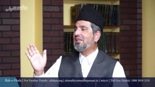 Urdu Rahe Huda 5th Nov 2016 Ask Questions about Islam Ahmadiyya