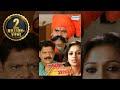 Mamachya Rashila Bhacha Whatsapp Status Video Download Free