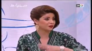 Repeat youtube video Siham El Habti sur Sabahiyat 2M Janvier 2014