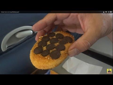 Nokair food อาหารบนเครื่องบินนกแอร์