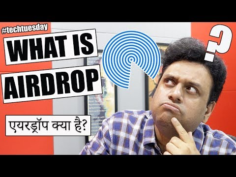 What is Airdrop in Hindi? - How to use Airdrop in iPhone, MacBook, iPad? - एयरड्रॉप क्या है?