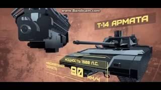 Новая военная техника в России! Мощь Армии