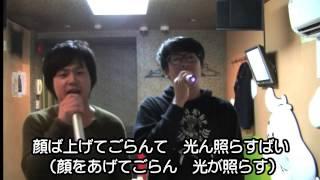 NHK連続テレビ小説「ごちそうさん」の主題歌「雨のち晴レルヤ」を熊本弁...