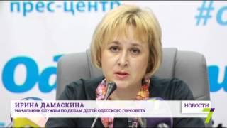 Разгорелся новый виток скандала вокруг приюта Галины Мартыновой