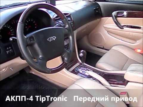 Chery Eastar 2.4 AT Luxury 2007 - Автомаркет UNDA Лот 049из YouTube · С высокой четкостью · Длительность: 3 мин26 с  · Просмотры: более 15.000 · отправлено: 21.08.2013 · кем отправлено: AUTOUNDA