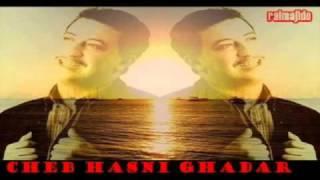 Cheb Hasni Ghadar Troh Ou Twali Tab9a Dima Ghadar By Turki Rahim   YouTube