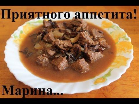 вкусное мясо в мультиварке рецепты с фото