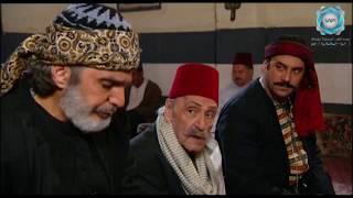 مسلسل اهل الراية الجزء الثاني الحلقة 1 الأولى  | Ahl Al Raya 2 HD