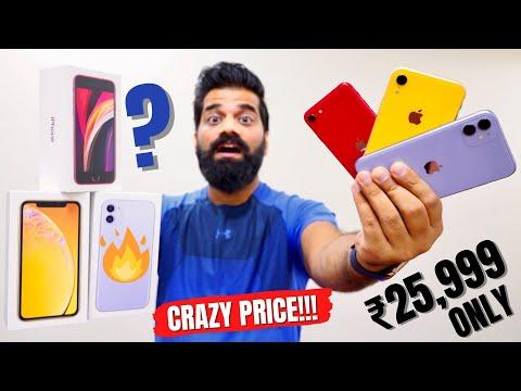 Crazy iPhone Deals - Best Time To Buy!!! Amazon   Flipkart   Apple Online India🔥🔥🔥