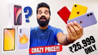 Crazy iPhone Deals - Best Time To Buy!!! Amazon | Flipkart | Apple Online India🔥🔥🔥