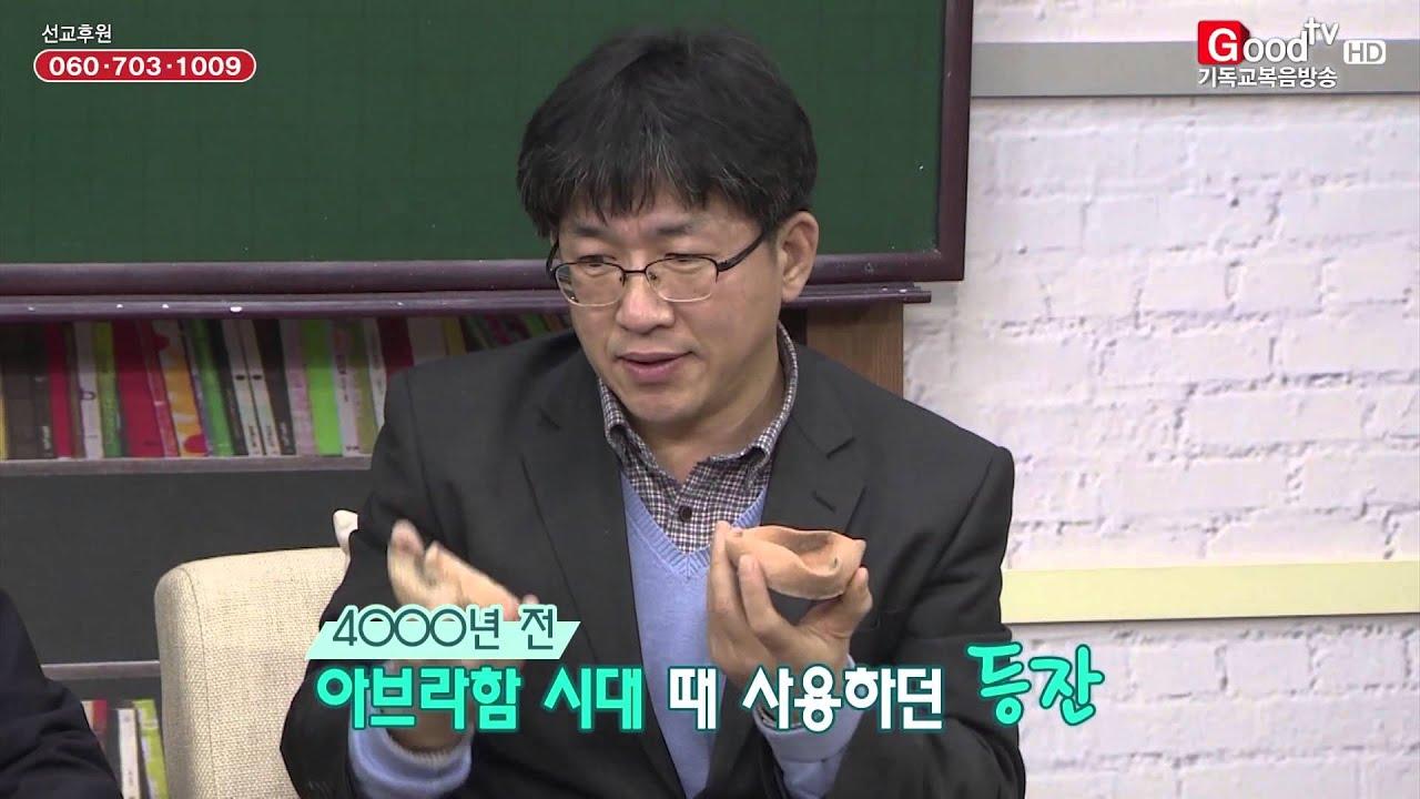 멘토특강 희망드림 62회_김동문 목사 편 '오감으로 성경 읽기'