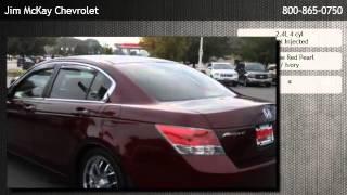 2009 Honda Accord EX  - Falls Church