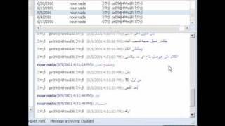 فضيحة الشرموطة برعاية خالد واياد وبيسو.avi