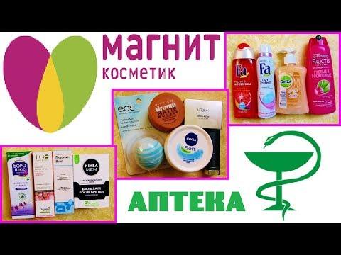 Penon крем: в аптеке цена, купить, отзывы, инструкция, обзор
