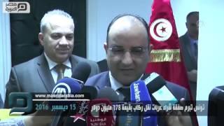 مصر العربية | تونس تبرم صفقة شراء عربات نقل ركاب بقيمة 178 مليون دولار