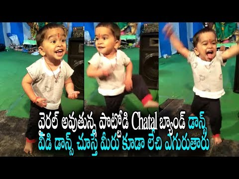Chatal Band Super Dance | Hyderabad Chatal Band Steps | Implicit Reality