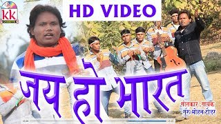 free mp3 songs download - Jay desh mp3 - Free youtube