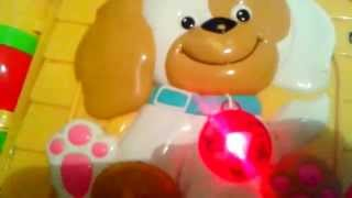 Пекельна іграшка
