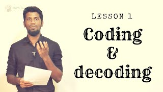 How to solve Coding & decoding within a sec ? | Lesson 1 | (Basics & Tricks) | Mr. Jack