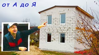 ⚫HOW to build a CHEAP House? On CRACKING Walls. The Installation Of Windows. part 6