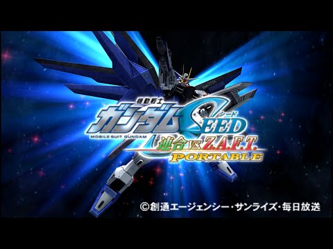 [Mobile Suit Gundam Seed Rengou VS Z.A.F.T Portable] Freedom
