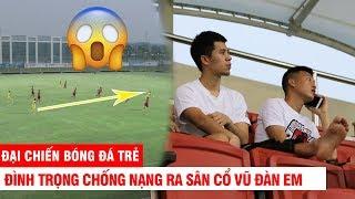 Highlights U23 Việt Nam 1 - 0 U18 Việt Nam | Đàn em Quang Hải chọc khe đẳng cấp như XAVI
