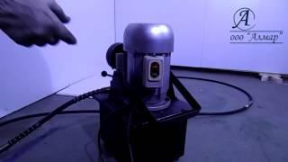 видео гидравлические маслостанции для промышленного оборудования